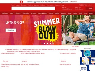This is what the kmart.com website looks like.
