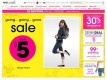 See wetseal.com's coupon codes, deals, reviews, articles, news, and other information on Contaya.com