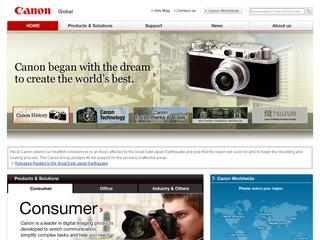 This is what the canon.com website looks like.