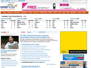 This is what the oneindia.in website looks like.