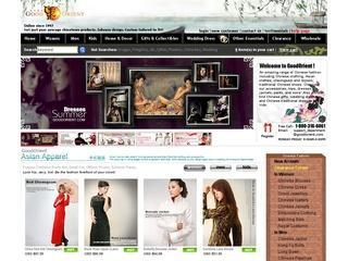 Go to goodorient.com website.